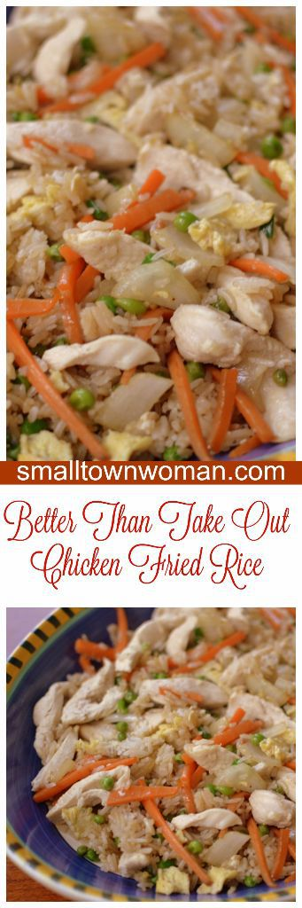 better-than-takeout-chicken-fried-rice-pinterest-picmonkey